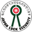 日本ロックセキュリティ協同組合加盟店
