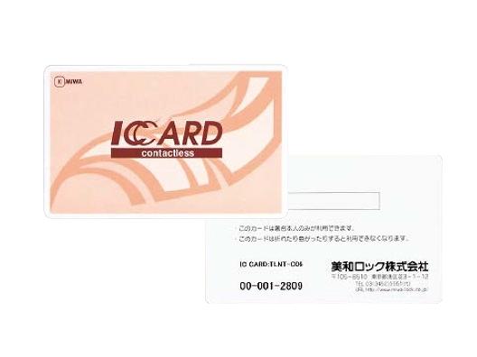 電気錠 ⇒ <br />カード・リモコン